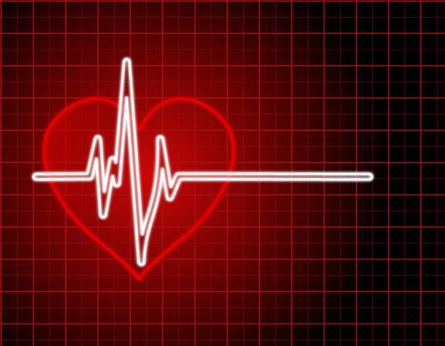 ¿El corazón duele?